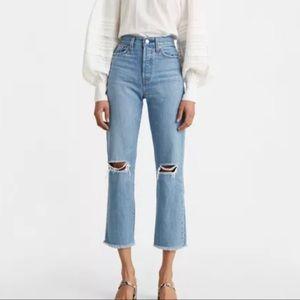Levi's Wedgie Straight Leg Raw Hem Jeans